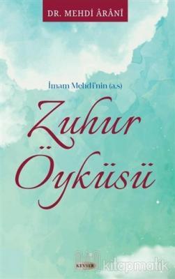 İmam Mehdi'nin (a.s) Zuhur Öyküsü