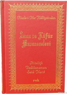 İman ve Küfür Muvazeneleri (Orta Boy, Karton Kapak, Şamua)