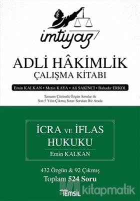 İmtiyaz Adli Hakimlik Çalışma Kitabı - İcra ve İflas Hukuku Metin Kaya