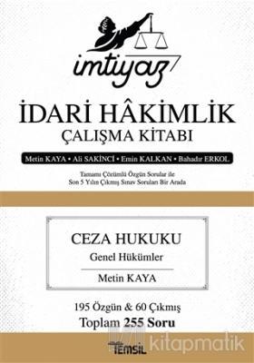 İmtiyaz - İdari Hakimlik Çalışma Kitabı Metin Kaya