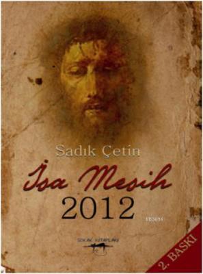 İsa Mesih 2012