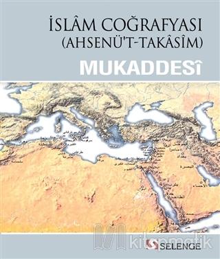 İslam Coğrafyası