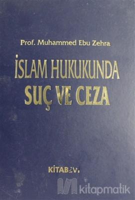 İslam Hukukunda Suç ve Ceza Cilt 2