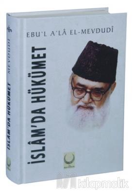 İslam'da Hükümet (Şamua) (Ciltli)