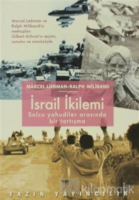 İsrail İkilemi