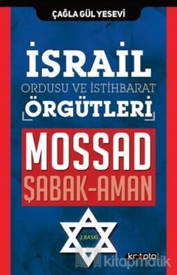 İsrail Ordusu ve İstihbarat Örgütleri