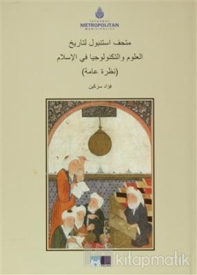 İstanbul İslam Bilim ve Teknoloji Tarihi Müzesi (Arapça) (Ciltli)