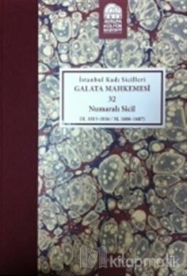 İstanbul Kadı Sicilleri - Galata Mahkemesi 32 Numaralı Sicil Cilt 36 (