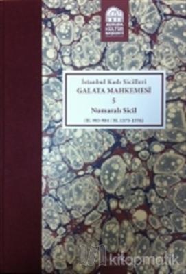 İstanbul Kadı Sicilleri - Galata Mahkemesi 5 Numaralı Sicil Cilt 32 (C