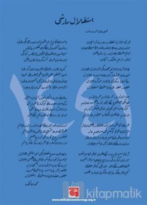 İstiklal Takvimi 1441 (Ciltli)