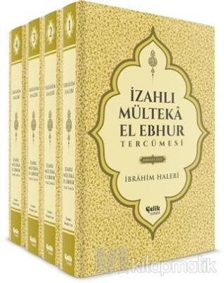 İzahlı Mülteka El Ebhur Tercümesi (4 Cilt Takım) (Ciltli)