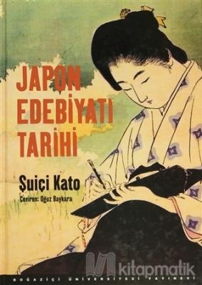Japon Edebiyatı Tarihi (Ciltli)
