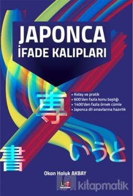 Japonca İfade Kalıpları