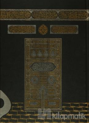 Kabe Desenli Orta Boy Kur'an-ı Kerim (Ciltli)