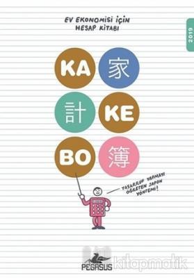 Kakebo - Ev Ekonomisi İçin Hesap Kitabı