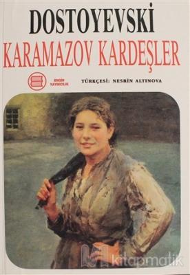 Karamazov Kardeşler Cilt: 2