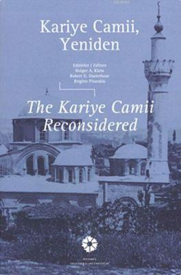 Kariye Camii, Yeniden