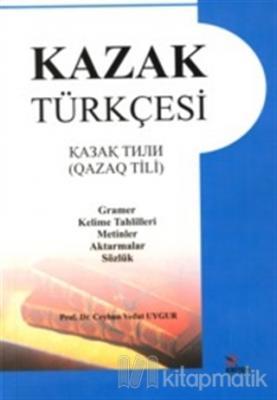 Kazak Türkçesi