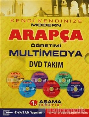 Kendi Kendinize Modern Arapça Öğretimi Multimedya CD
