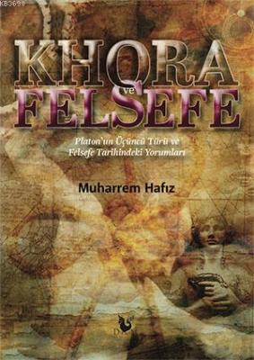 Khora ve Felsefe