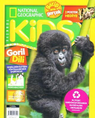 National Geographıc Kids Türkiye Dergisi Mart 2019
