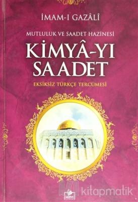 Kimya-yı Saadet (TSV005) (Ciltli)