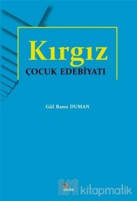 Kırgız Çocuk Edebiyatı