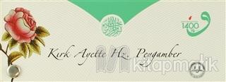 Kırk Ayette Hz. Peygamber (Kartela) Kolektif