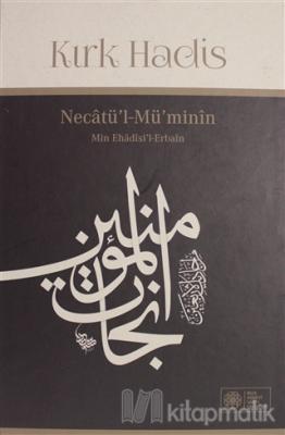 Kırk Hadis - Necatü'l - Mü'minin (Ciltli)