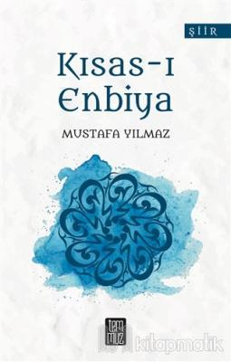 Kısas-ı Enbiya Mustafa Yılmaz