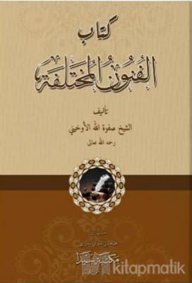 Kitab'ul Funun El-Muhtelife (Ciltli)