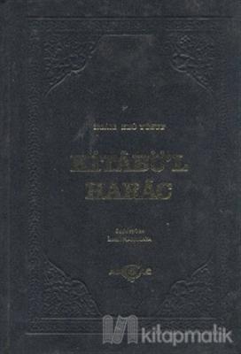 Kitabü'l Harac (Ciltli)
