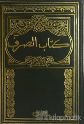 Kitabüs Sarf (Ciltli)
