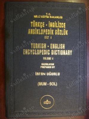 Türkçe-İngilizce Ansiklopedik Sözlük Cilt 4