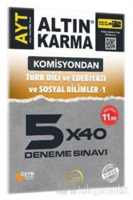 Komisyondan AYT Türk Dili ve Edebiyatı ve Sosyal Bilimler 1 5x40 Deneme Sınavı