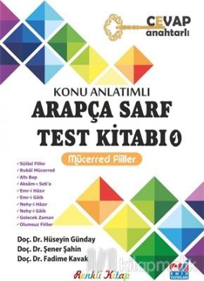 Konu Anlatımlı Arapça Sarf Test Kitabı - 1