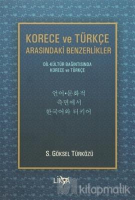 Korece ve Türkçe Arasındaki Benzerlikler