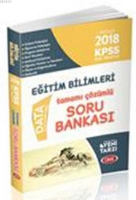 KPSS Eğitim Bilimleri Tamamı Çözümlü Soru Bankası