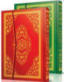 Kur'an-ı Kerim (Kod 061, Camii Kebir Boy, 2 Renk)