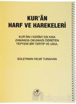 Kur'an Harf ve Harekeleri (Spiralli Büyük) Süleyman Hilmi Tunahan
