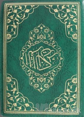 Kur'an-ı Kerim (Çanta Boy 2 Renk Fermuarlı Mühürlü Ayfa063)