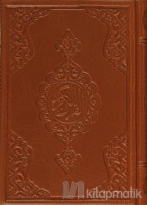 Kur'an-ı Kerim (Çanta Boy-Renkli-Yaldızlı-Tapa Kapak)