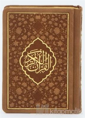 Kur'an-ı Kerim (Cep Boy) Kolektif