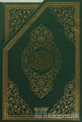 Kur'an-ı Kerim Cüzleri 5'li Rahle Boy Kutulu (Ayfa117) (Ciltli)