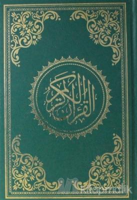 Kur'an-ı Kerim (Hafız Boy) (Ciltli)