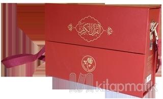 Kur'an-ı Kerim Hatim Seti (Bordo) Kolektif