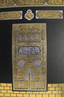 Kur'an-ı Kerim Kabe Desenli (Camii Boy) (Ciltli)