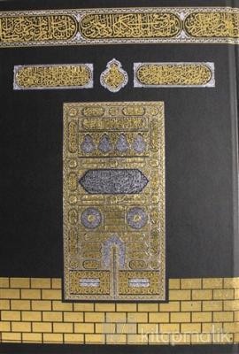 Kur'an-ı Kerim Kabe Desenli (Orta Boy) (Ciltli)