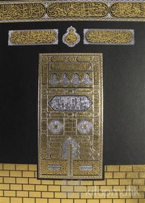 Kur'an-ı Kerim Kabe Desenli (Rahle Boy) (Ciltli)