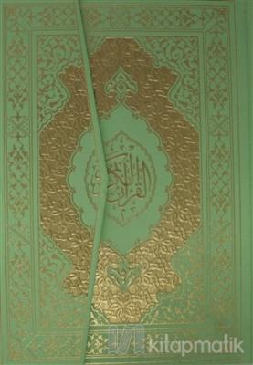 Kur'an-ı Kerim (Rahle Boy) - Bilgisayar Hattı Ali El Kari İmlası (Yeşil) (Ciltli)